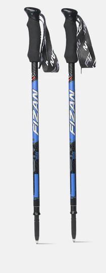Massdrop X Fizan Compact Trekking Poles Value Ultralight Adjustable Poles